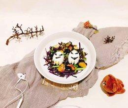 万圣节幽灵蔬菜沙拉的做法