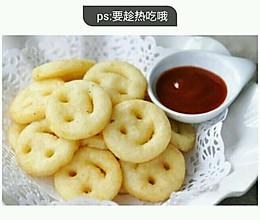 微笑土豆饼的做法