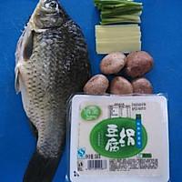 香菇豆腐鲫鱼汤的做法图解1