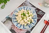 #夏日消暑,非它莫属#小葱拌豆腐【夏日凉菜】的做法