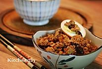 肉燥饭——给自己点时间,慢慢炖【菁选酱油试用菜谱】的做法