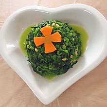 松子仁菠菜