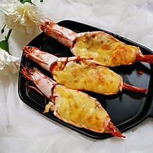 #憋在家里吃什么#芝士焗大虾