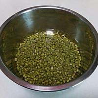 【绿豆糕】——夏季里祛暑的一道小零食的做法图解2
