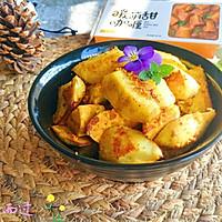 咖喱孜然烤薯角#安记咖喱快手菜#