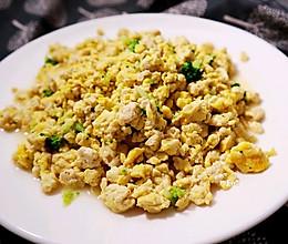 鸡刨豆腐 补钙易消化(适合月龄12+婴幼儿辅食)鸡蛋炒豆腐的做法