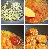 茄汁藕饼的做法图解11