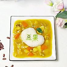 #一道菜表白豆果美食#鱿鱼咖喱饭