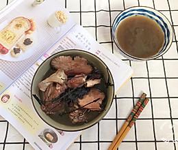 鬼羽箭土茯苓猪骨汤-可止腹泻的做法
