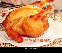 奥尔良果香烤鸡的做法