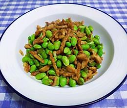 高钙低脂&荤素搭配的毛豆炒肉丝的做法