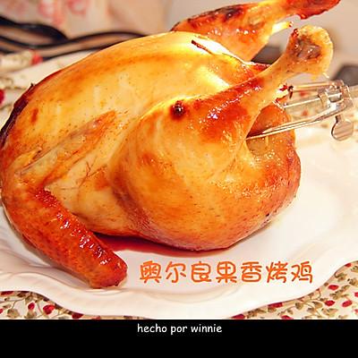 奥尔良果香烤鸡