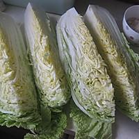韩式辣白菜的做法图解2