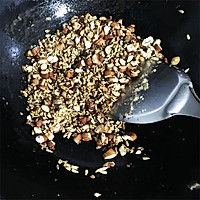 法式巧克力坚果挞(坚果派)的做法图解13
