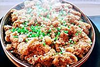 粉蒸肉(红薯版)的做法