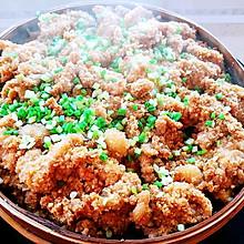 粉蒸肉(红薯版)