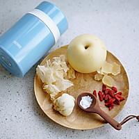 秋冬不怕干燥喝糖水   雪梨百合银耳羹(川贝版)的做法图解1