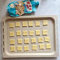 花生酱夹心饼干#趣味挤出来,及时享美味#的做法图解7