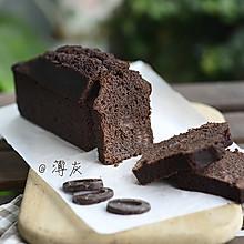 巧克力磅蛋糕