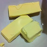 香酥榴莲提子司康饼(图详解)的做法图解1