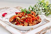 #合理膳食 营养健康进家庭#经典的鱼香肉丝的做法