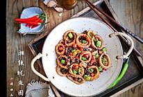 湘味鱿鱼圈#餐桌上的春日限定#的做法