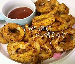 泰小妍の香酥鱿鱼圈(自制面包糠)的做法