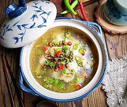 鱼竟然可以这么做!一锅藤椒鱼,引爆你的味蕾!的做法