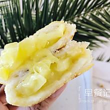 快手早餐之菠萝派