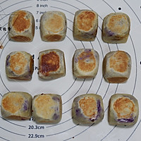 肉松紫薯仙豆糕#令人羡慕的圣诞大餐#的做法图解17