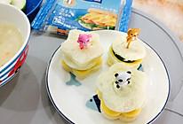 迷你三明治#百吉福食尚达人#的做法