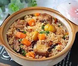 电饭煲排骨焖饭‼️米饭粒粒分明,咸香入味,超级好吃的做法