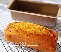 嘴馋又怕胖,轻盈版的百香果磅蛋糕可以试试哟的做法