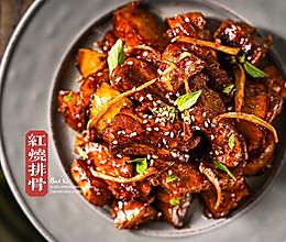 #福气年夜菜#年夜饭大菜系列之红红火火土豆红烧排骨的做法