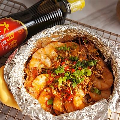 蒜蓉粉丝烤虾