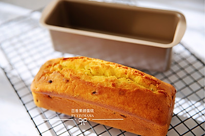 嘴馋又怕胖,轻盈版的百香果磅蛋糕可以试试哟