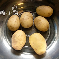 【培根烤土豆】的做法图解1