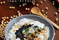豆浆机版本自制豆腐脑的做法