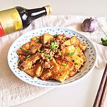 锅塌豆腐#厨此之外,锦享美味#