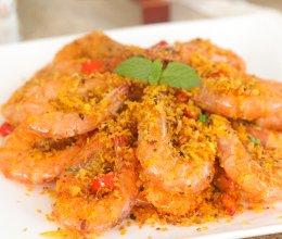 炒虾就选避风塘,好吃到想连壳一起吃!的做法