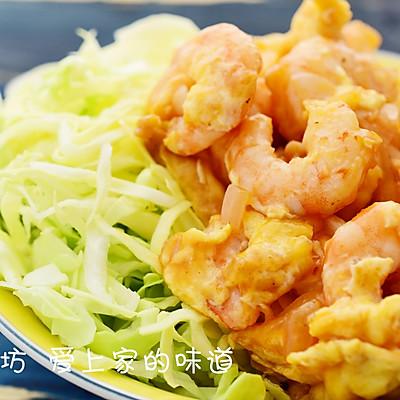 番茄虾仁滑蛋饭