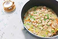 香蒜虾闷饭的做法