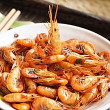 老妈的拿手小菜,销魂河虾圆舞曲:油爆河虾