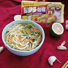 可做便当的小清新咖喱粉#百梦多圆梦季#