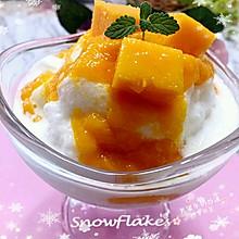 芒果牛奶沙冰