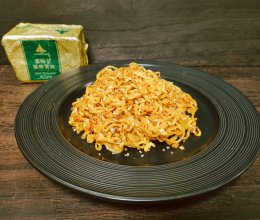 #奈特兰草饲营养美味#黄油蒜香方便面的做法