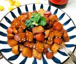 #福气年夜菜#年夜饭菜单——孜然土豆火腿肠的做法