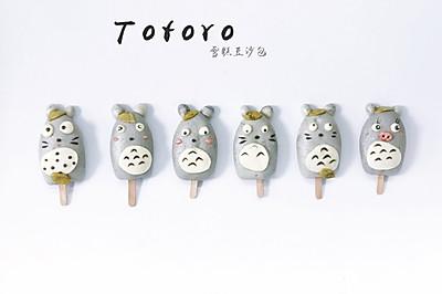 龙猫卡通雪糕包子Totoro---创意馒头