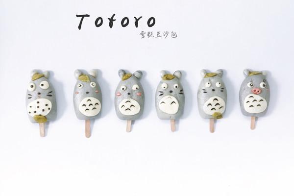 龙猫卡通雪糕包子Totoro---创意馒头的做法