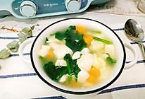 低脂低卡减肥餐,菠菜豆腐汤,清淡好喝!的做法